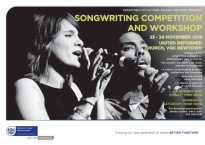 songwriting competition 2018 beaufort west